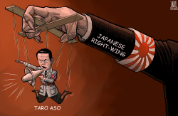 Chinese View of Japanese Deputy Prime Minister Taro Aso by Luojie