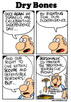 Israel Day by Yaakov Kirschen