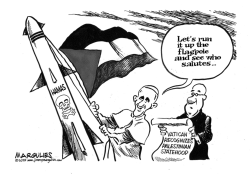 Vatican Recognizes Palestinian State by Jimmy Margulies