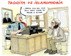 French Islamophobia by Robert Rousso