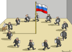 Putin Forever by Marian Kamensky