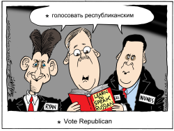 GOP Learns Russian by Bob Englehart