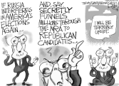 Gumby Government by Pat Bagley, The Salt Lake Tribune, UT