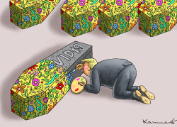 Covid 19 Deaths by Marian Kamensky