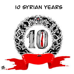 10 Syrian years  by Emad Hajjaj