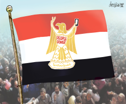 People Power frees Egypt by Patrick Corrigan